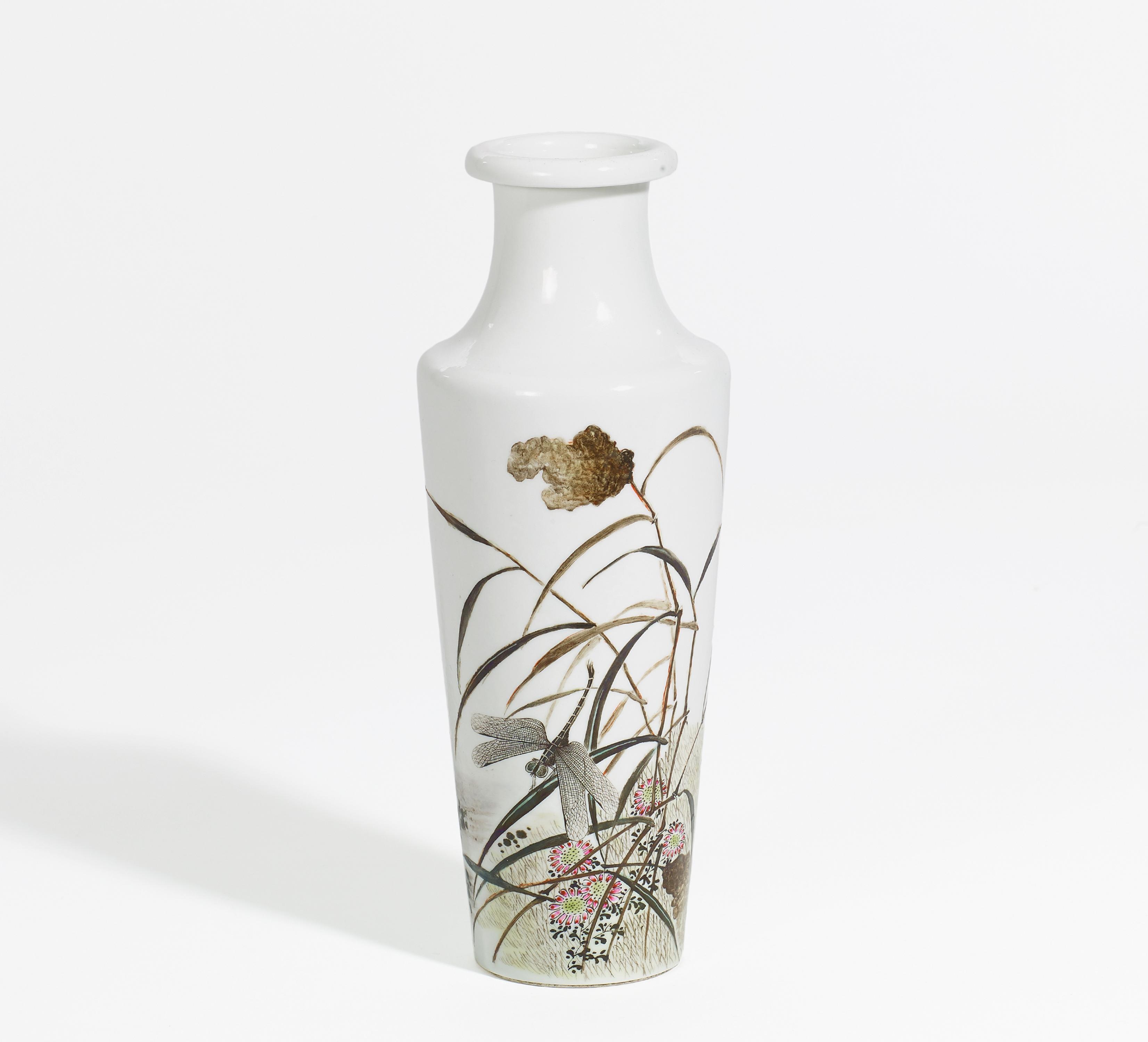 vase mit libelle im schilf china 20 jh porzellan fein. Black Bedroom Furniture Sets. Home Design Ideas