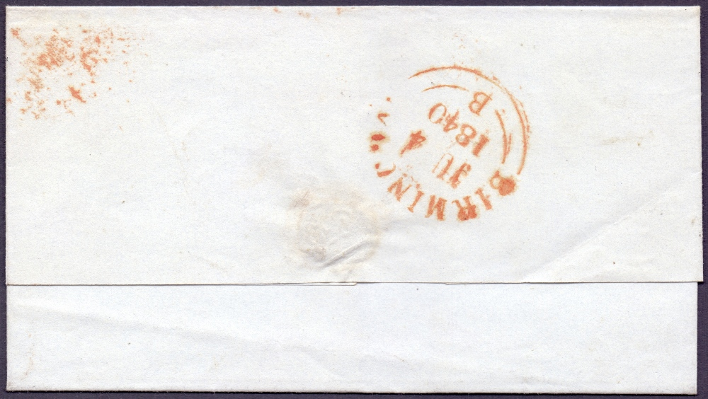 Lot 152 - GREAT BRITAIN STAMPS : PENNY BLACK Plate