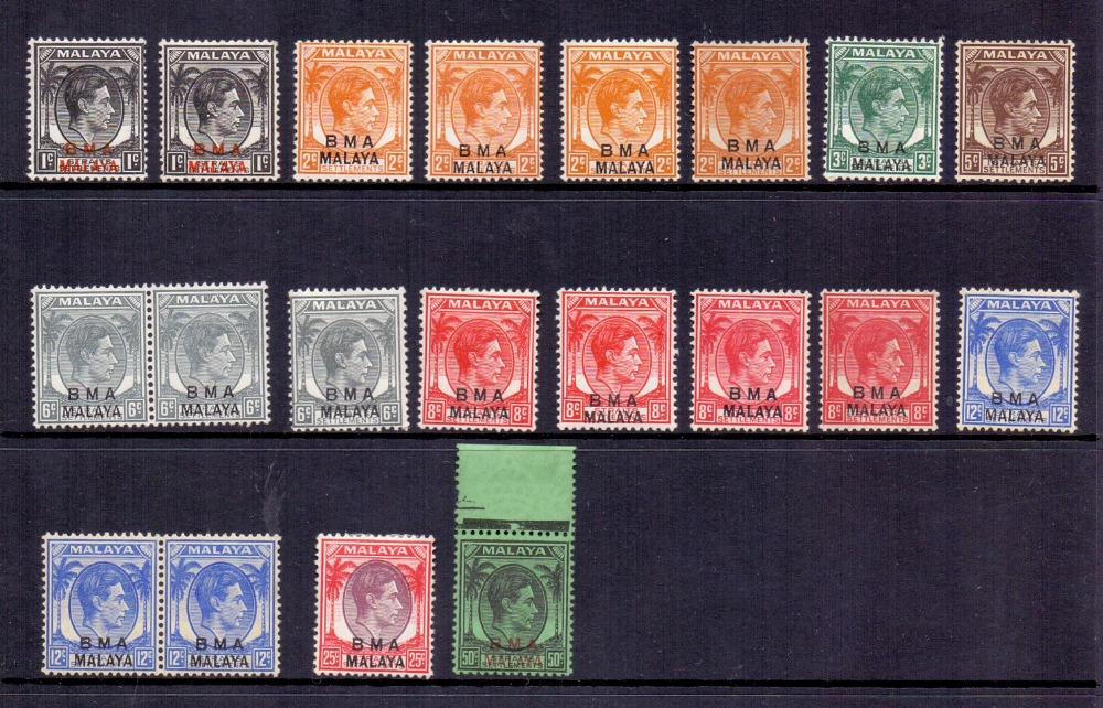 Lot 11 - STAMPS BRITISH COMMONWEALTH, QV to Georg