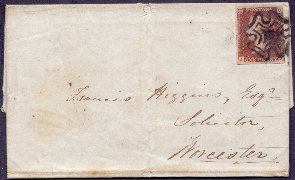 Lot 158 - GREAT BRITAIN STAMPS : 1841 entire Plymo