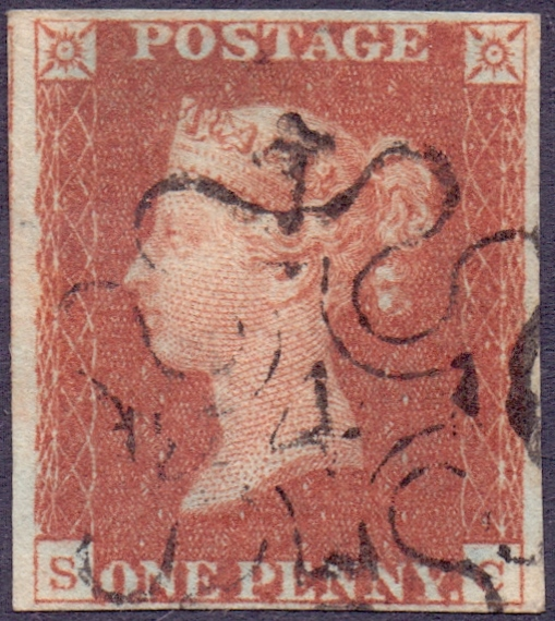 Lot 205 - GREAT BRITAIN STAMPS : 1841 1d Red , ver