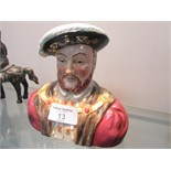 Lot 13 - Wood and Sons portrait jug - Henry VIII