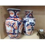 Lot 54 - 2 Imari vases
