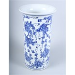 """A blue and white cylinder vase with bird and vine decoration, 14"""" high"""