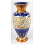 A Royal Doulton stoneware art pottery baluster vase decorated with a band of applied acanthus leaves