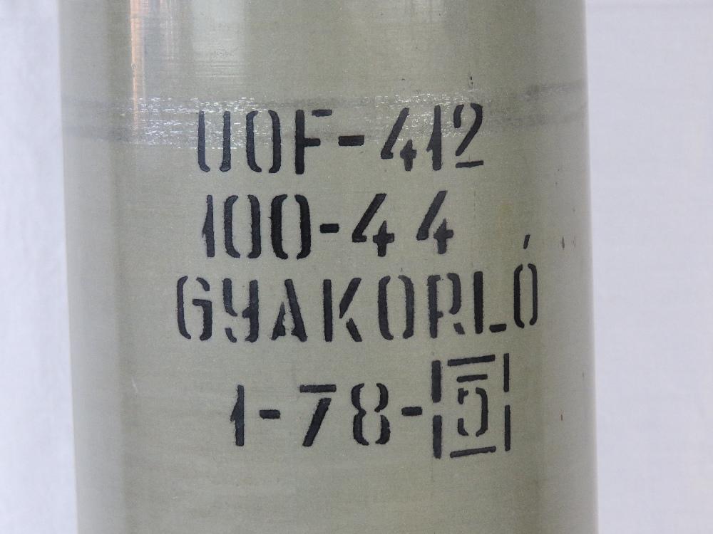 Lot 105 - An inert Soviet T55 main battle tank 100