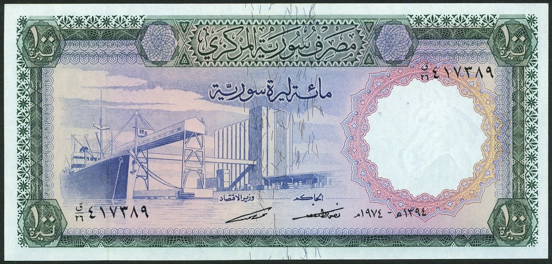 Lot 404 - Central Bank of Syria, a group from the 1973 issue comprising (TBB B605-8, 613-7, Pick 93-8),