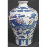 CHINESE PORCELAIN MEIPING SHAPE VASE ove
