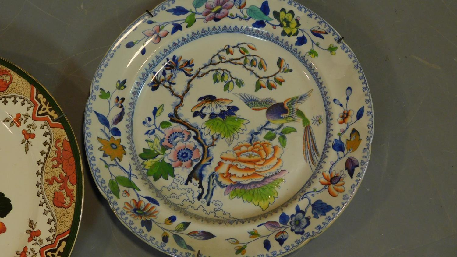 A 19th century Staffordshire ironstone tureen and cover (associated ladle) and various other - Image 3 of 18