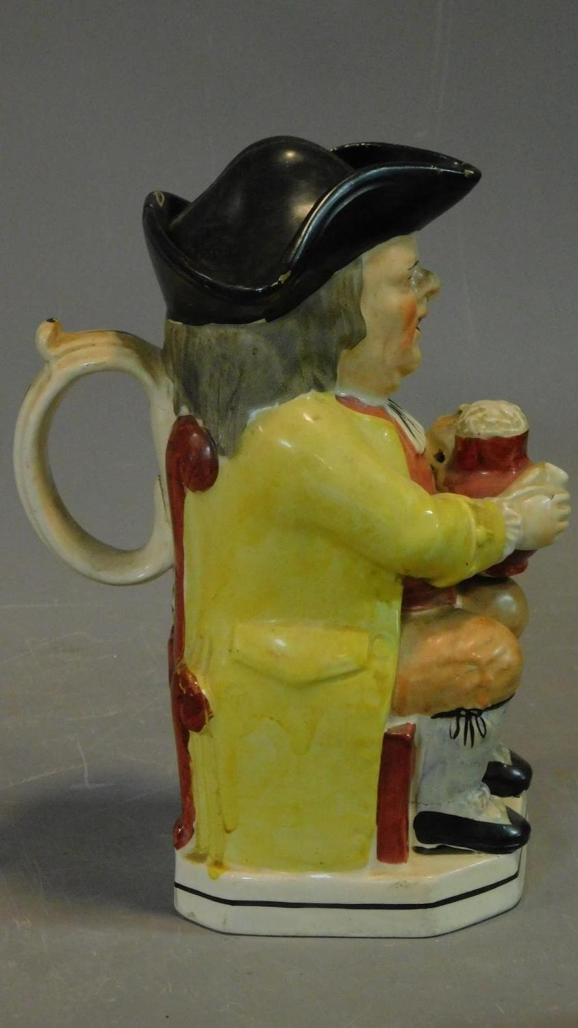 A miscellaneous collection of ceramics to include Jasperware and Carltonware. H.26 (tallest) - Image 4 of 12