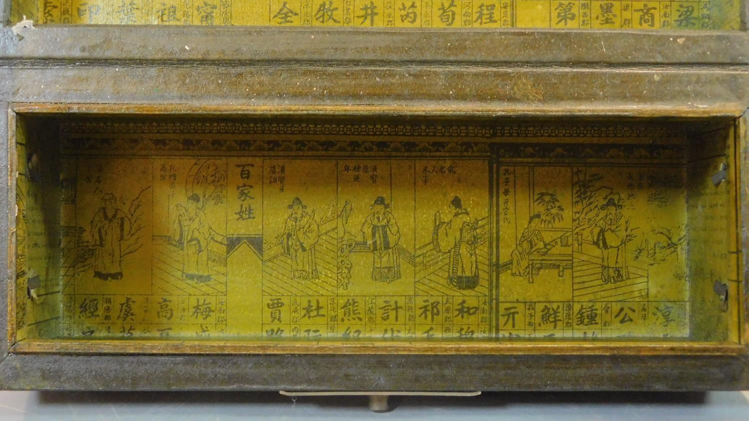 A green painted and lacquered Chinese box with floral motifs. H.12 W.28 D.11.5cm - Image 4 of 9