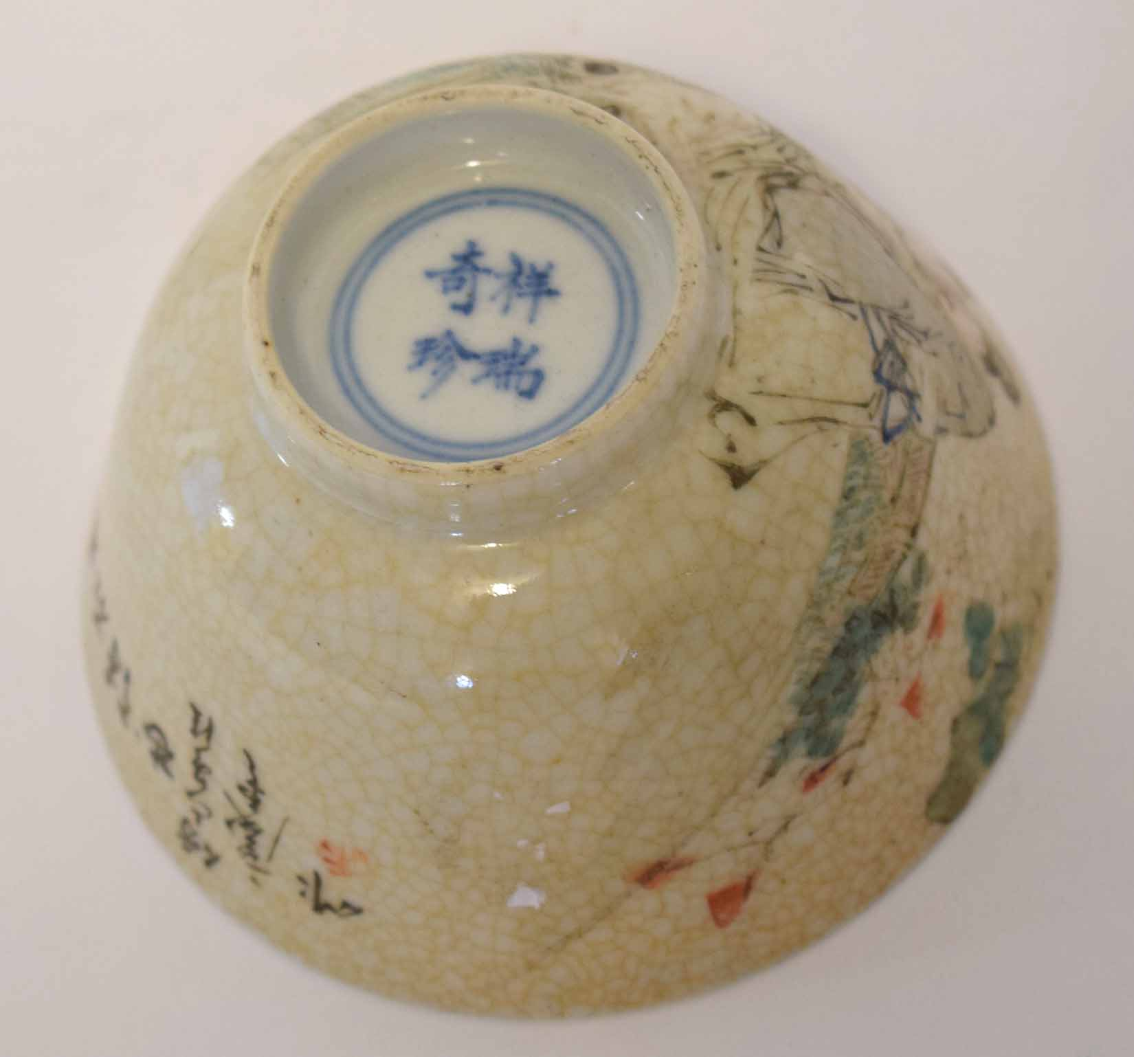 Lot 11 - 19th century Chinese crackle ware bowl with polychrome decoration of two figures in a garden setting