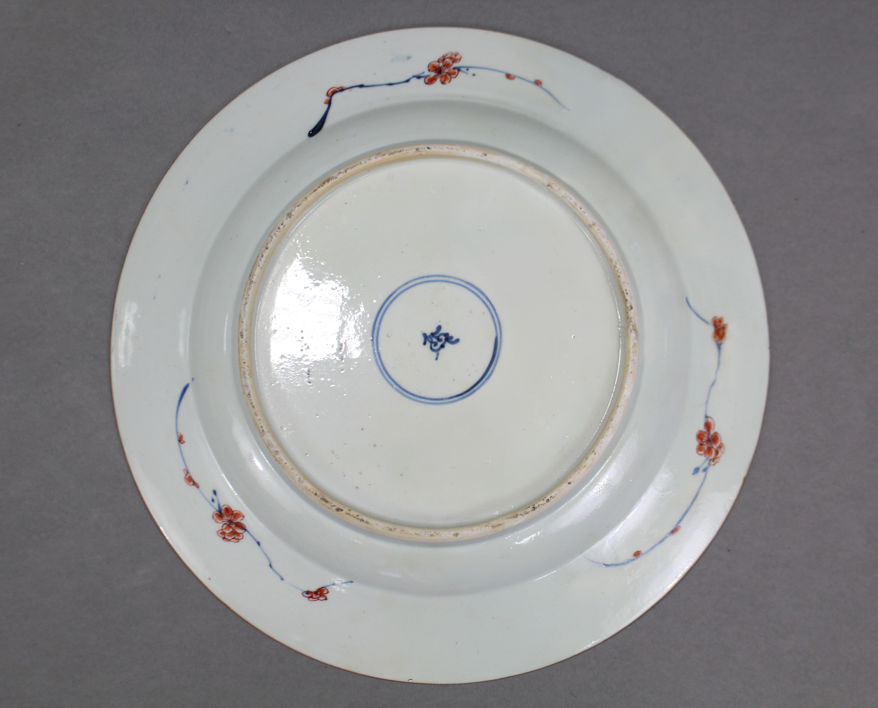 An 18th century Chinese Imari porcelain charger, the centre with landscape decoration & stylised - Image 2 of 2