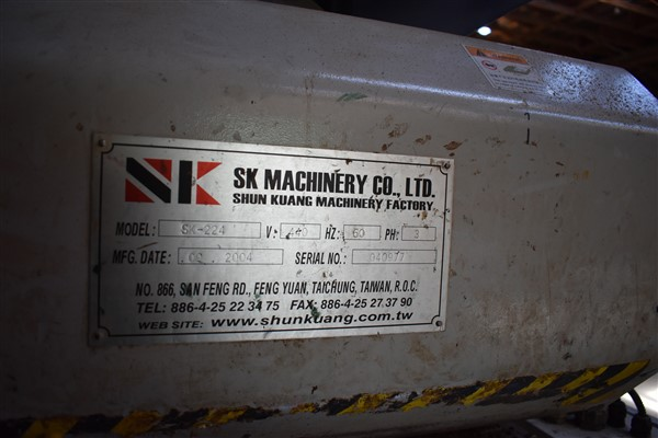 Lot 6 - SK Machinery Planer