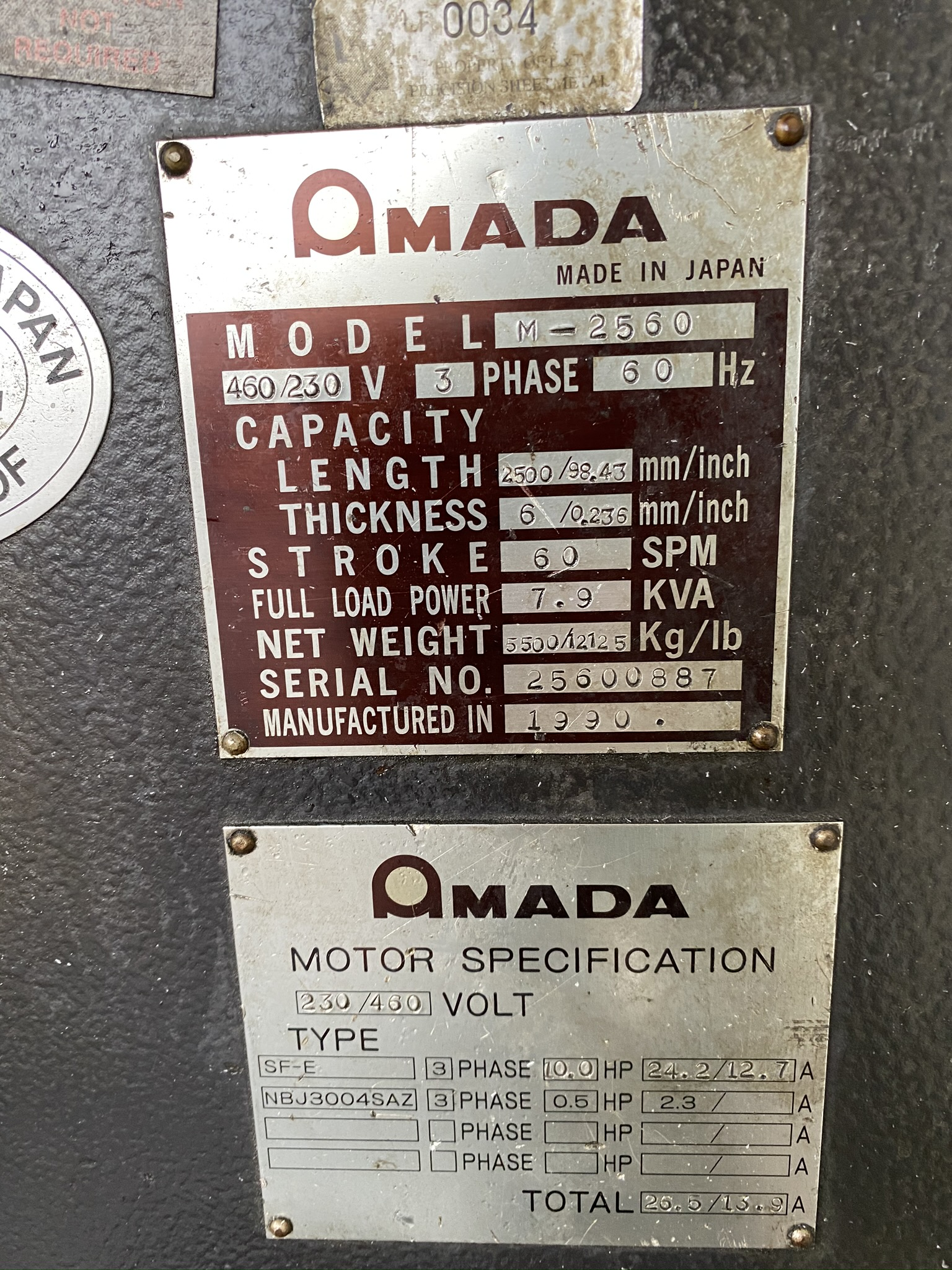 1990 AMADA M-2560 SHEAR, 2500 MM, LENGTH, 6 MM THICKNESS, MECHANICAL, SHEET SUPPORTS - Image 13 of 14