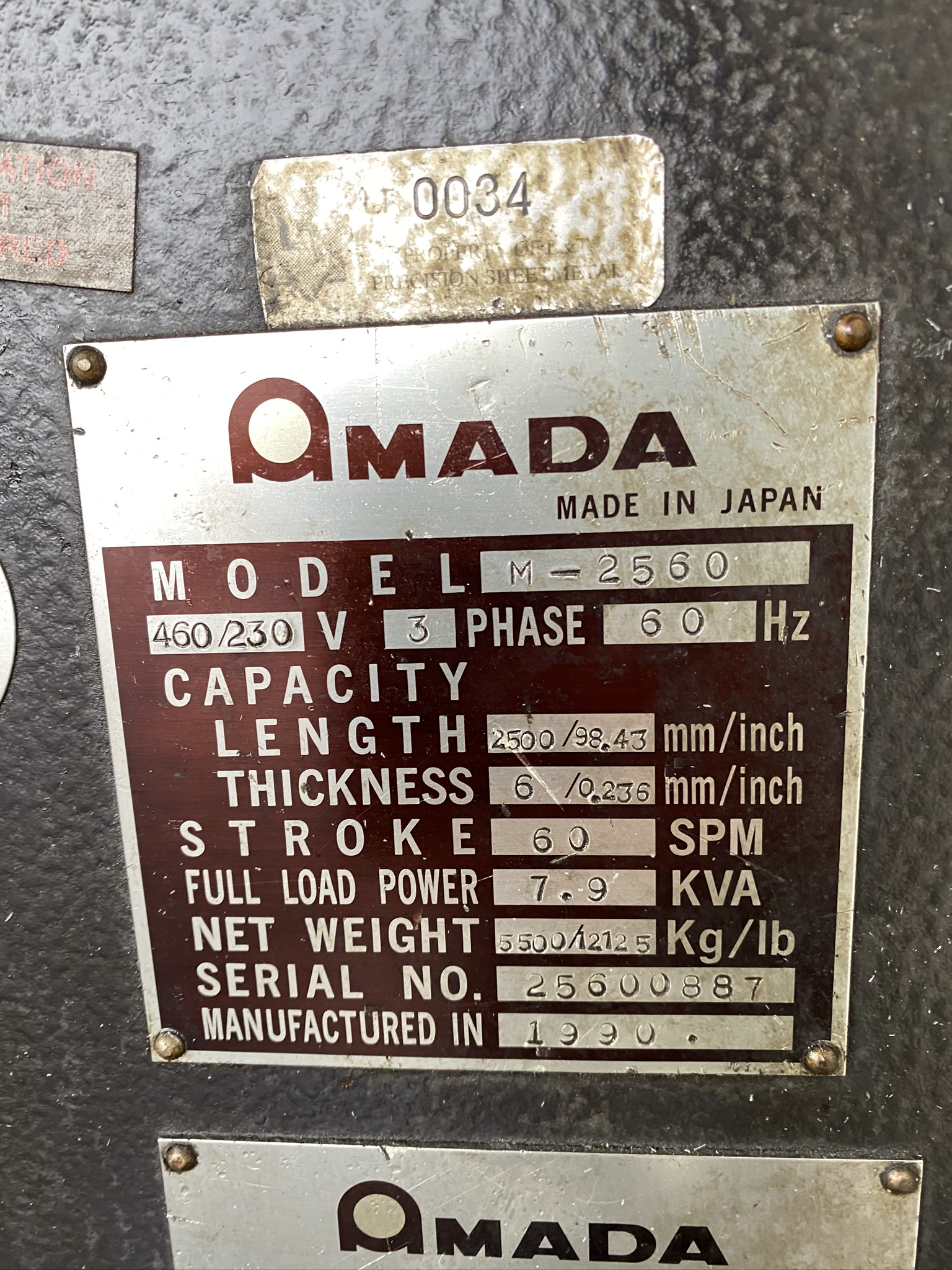 1990 AMADA M-2560 SHEAR, 2500 MM, LENGTH, 6 MM THICKNESS, MECHANICAL, SHEET SUPPORTS - Image 14 of 14