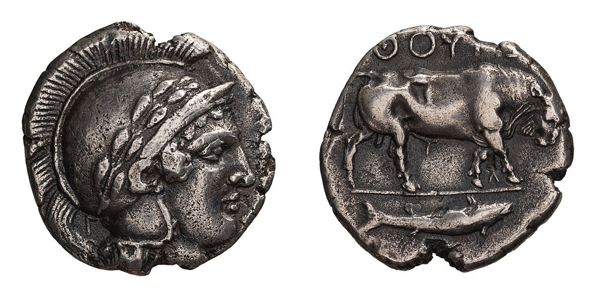 Lot 54 - Lucania. Thurium. Stater.
