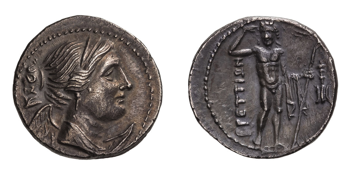 Lot 60 - Bruttium, Brettian League. Drachm.