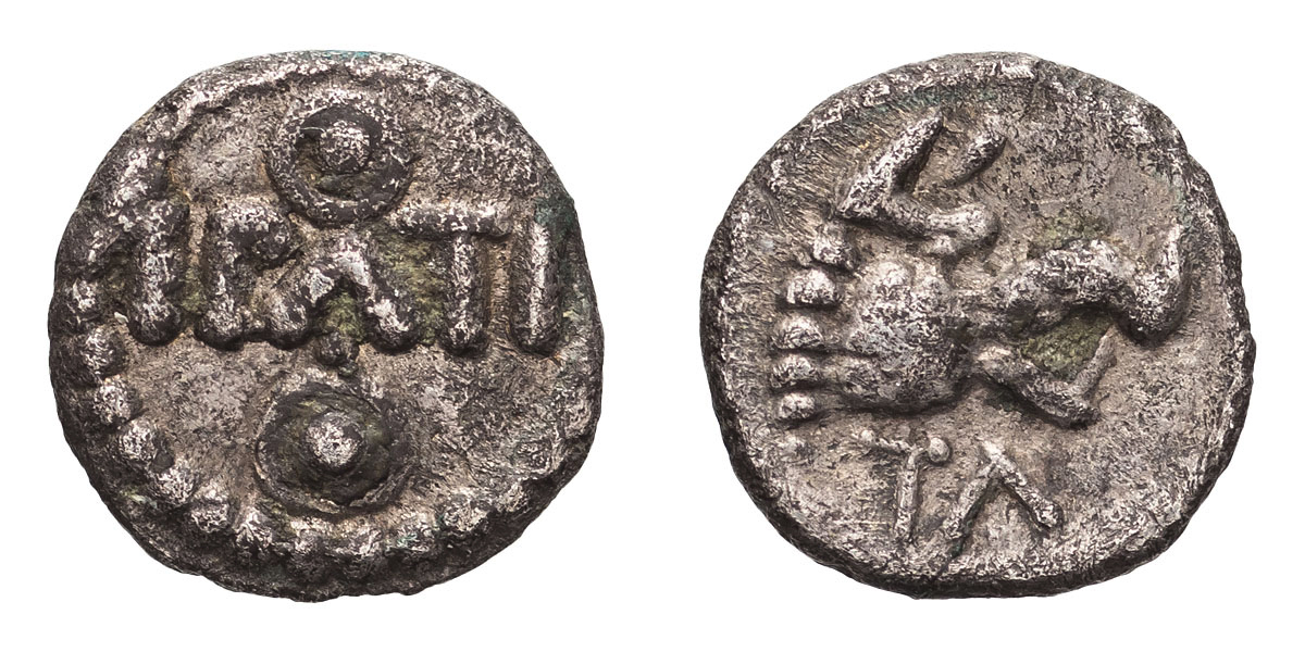Lot 22 - Celtic Britain, Atrebates. Epaticcus. AR Minim.