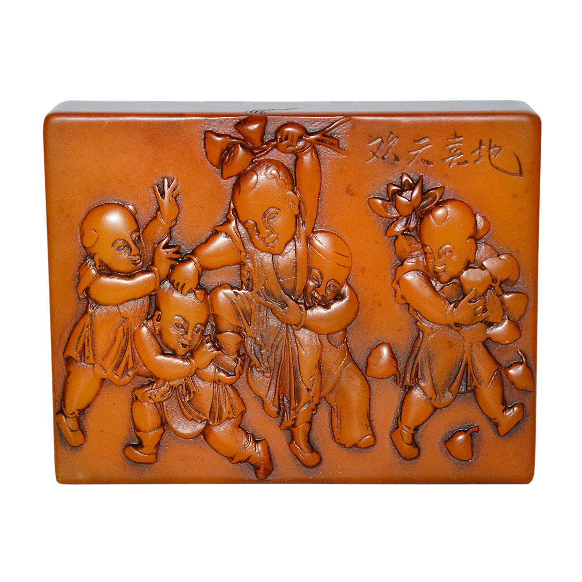 Lot 57 - 黃金黃田黃童戲詩句賞件 蘿蔔紋細密有致。 印文(劉大為印) A Finely Carved Rectangular Tianhuang Seal-Ornament Carved with