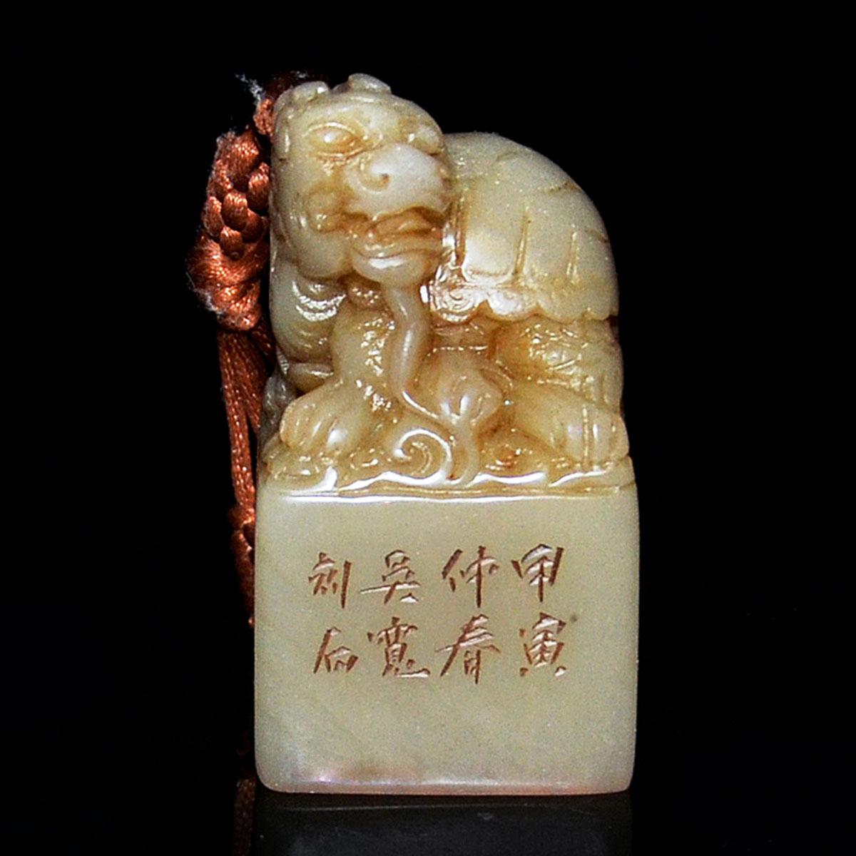 Lot 29 - 明-吳寬-芙蓉石雕龍龜鈕印章 刻文(甲寅仲春吳寬刻石) 印文(修竹書房) Ming, Furong Stone Seal with Carved Dragon-Tortoise Knob .