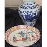 Two Chinese porcelain items to include an mid 18th century large saucer plate decorated along with