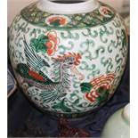 A collection of Chinese items to include a perfect 19th cent Ginger jar, plates bowls and similar