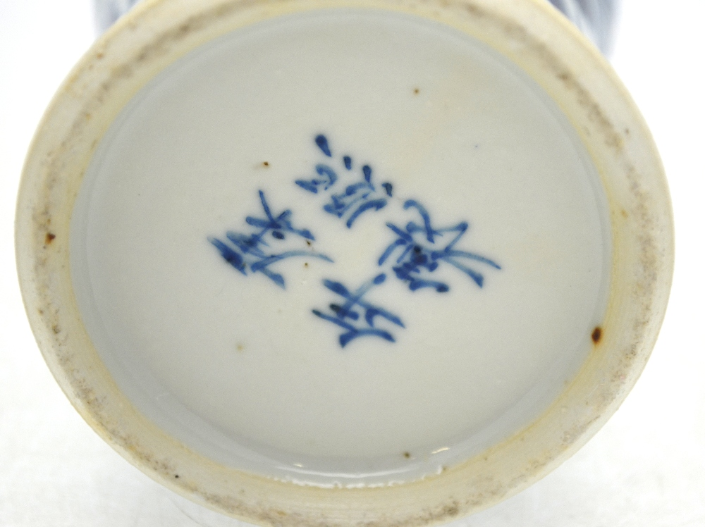 Lot 32 - A Chinese Blue and white baluster vase decorated with dragons amidst flowers and foliage,