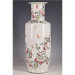 A Chinese vase, Xuantong era, multi-enamelled decoration of pomegranates and red bats, inscription