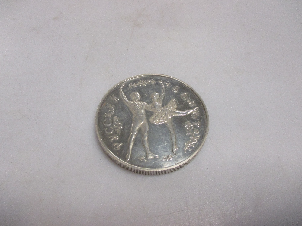 Lot 182 - A Russian 1993 25 Roubel silver medallion, ballet-related