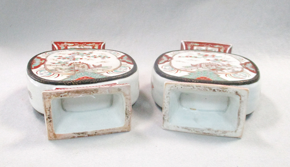 Lot 2 - A pair of Japanese porcelain moonflasks, of Kutani type, Meiji period (1868-1912), the flared
