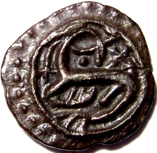 Lot 17 - Anglo Saxon, SCEAT [c.695-740]. Wodan Head, Series X, facing bust, rev. monster, silver. 0.62g.
