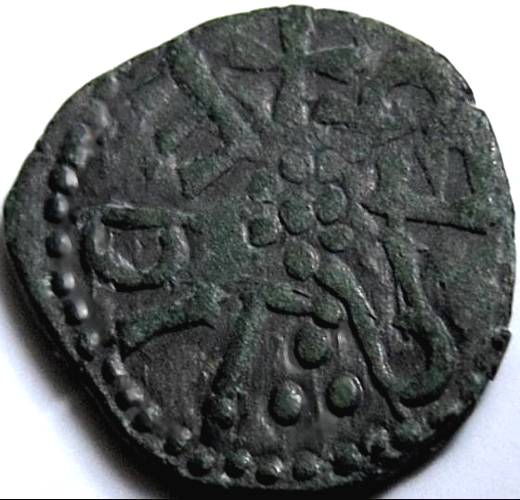 Lot 35 - Anglo Saxon, Kings of Northumbria, AETHELRED [841-50] STYCA. +EDIL:.RED, pellets in centre, rev.