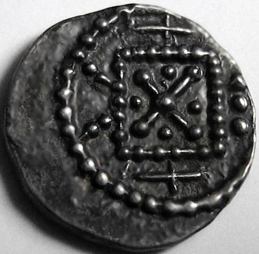 Lot 14 - Anglo Saxon, ECLECTIC SCEAT [c.710-60]. Saltire Standard, geometric type, silver – UNRECORDED. 1.