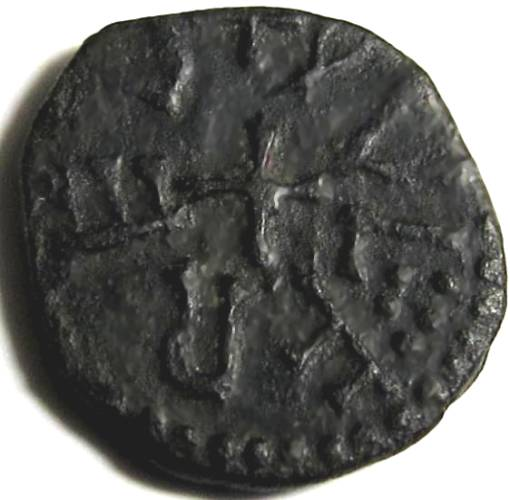 Lot 30 - Anglo Saxon, Kings of Northumbria, AETHELRED [841-50].STYCA. +ED-ILRED REX, cross in centre, rev. +