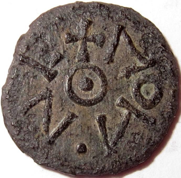 Lot 22 - Anglo Saxon, Kings of Northumbria, EANRED [810-41] STYCA. +EANRED REX, cross in centre, rev. +MON.