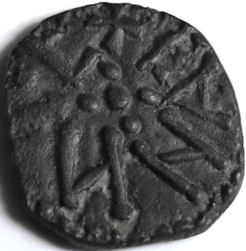 Lot 36 - Anglo Saxon, Kings of Northumbria, AETHELRED [841-50] STYCA. +EDILRED, pellets in centre, rev. +