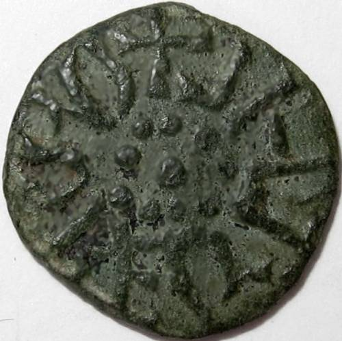 Lot 43 - Anglo Saxon, Kings of Northumbria, OSBERHT [849-67] STYCA. +OSBERTHL [retro.], pellets in centre;