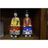 Pair of Oriental figurines