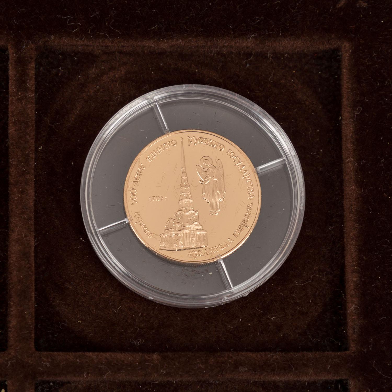 GOLDSCHATZ ca. 83 g fein, Holzkiste bestehend aus - Image 5 of 9