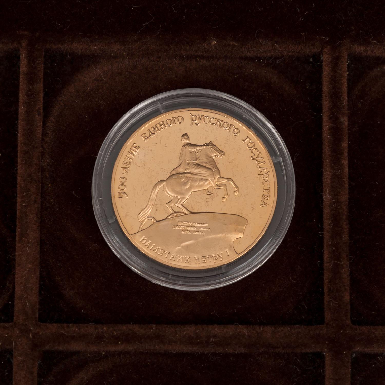 GOLDSCHATZ ca. 83 g fein, Holzkiste bestehend aus - Image 3 of 9