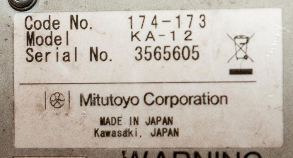 Mitutoyo KA Counter Length Gauge, Mdl KA-12, s/n 3565605 - Image 2 of 2