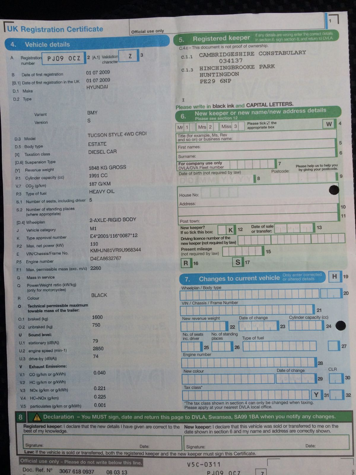 2107 Hyundai Tucson Ex Manual