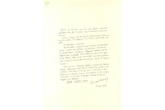 Sambuco Rendere omaggio mestiere  REINACH SALOMON: (1858-1932) French Archaeologist. Autograph Statement  signed, Salomon Reinach, o