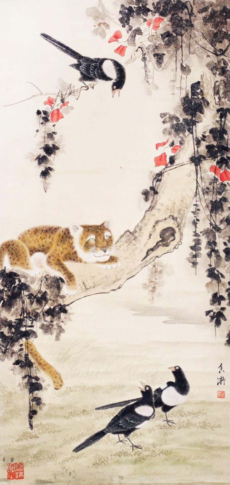 Lot 60 - 何香凝  (1878 - 1972)  喜鵲與豹圖 設色水墨紙本立軸 1948 年作 款識:香凝 鈐印:(何香凝) He Xiangning Magpies and Leopard Hanging