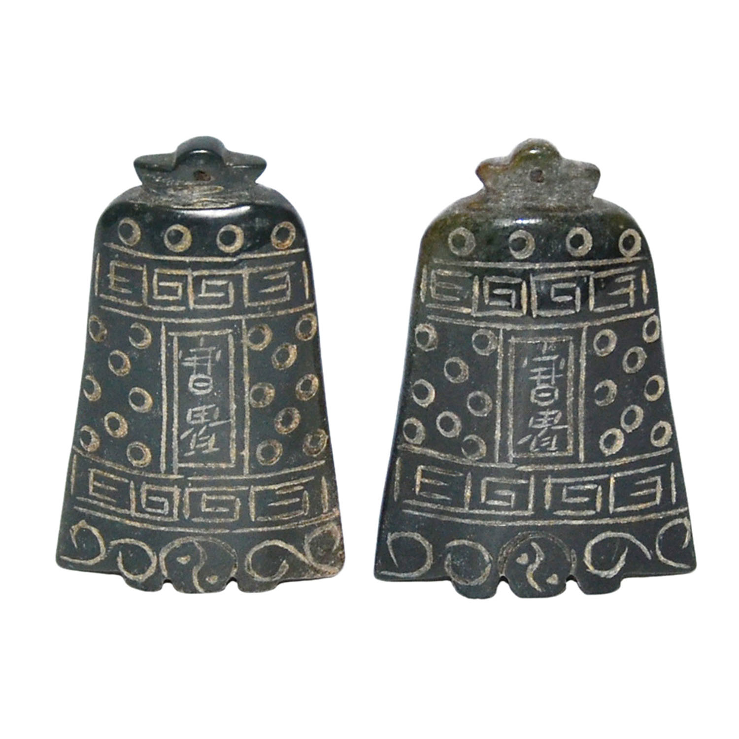 Lot 30 - 墨玉雕編鐘一對 A Pair of Carved Dark Jade Ritual Bell  Height: 2¾ in (7 cm) x 2 Total Weight: 152 g