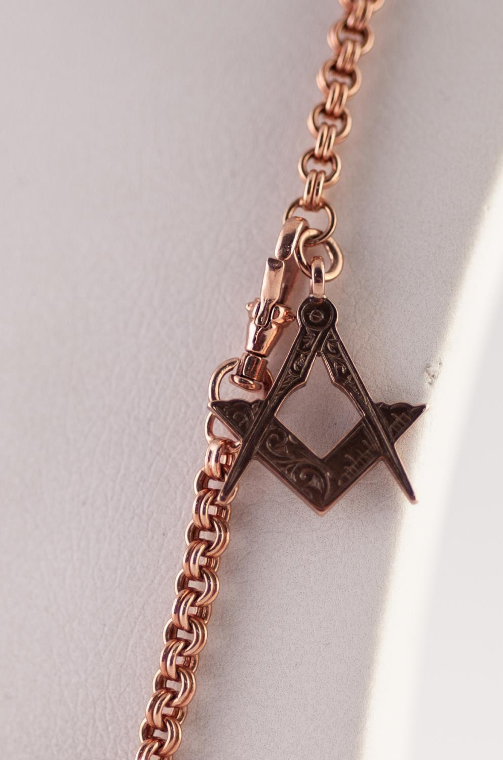 GOLD FANCY LINK ALBERT, of double links, with T-bar and clip, with 9ct gold Masonic fob, length - Image 2 of 3