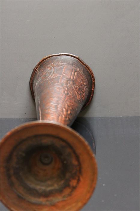 Lot 69 - A Modern Metal copper effect Vase