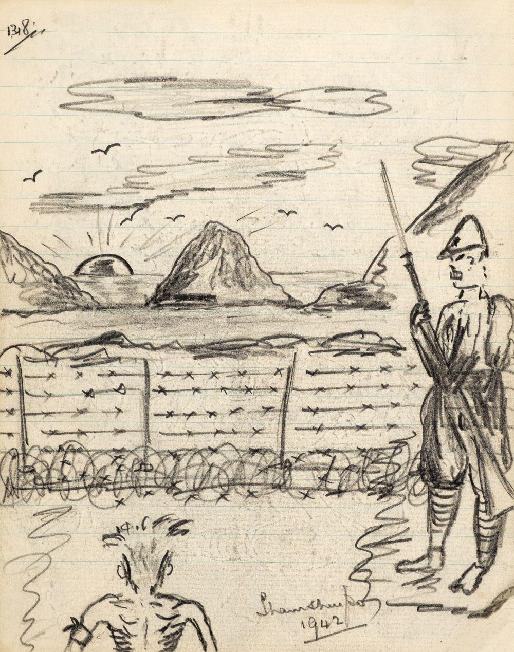World War II; Pacific Theatre. POW archive, Sham Shui Po, Hong Kong, 1942-5