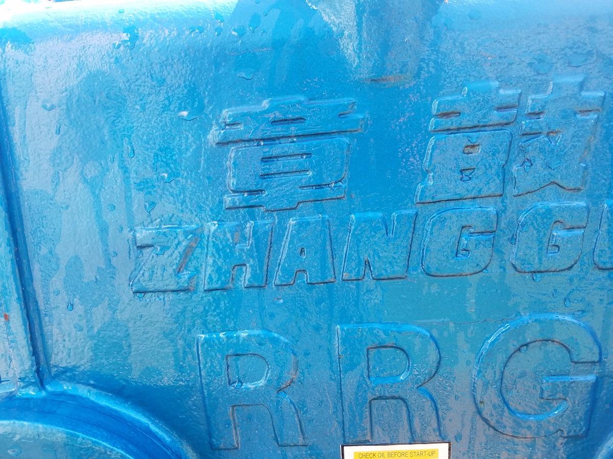 Zhanggu Rotary Lobe Blower/Vacuum Pump, M# RRG-450NW, S/N RR07437   Rig Fee: $500 - Image 3 of 4